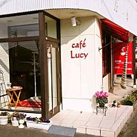 cafe Lucy
