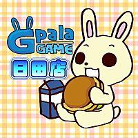 G-pala日田