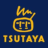 TSUTAYA篠山店