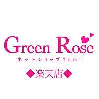 GreenRoseネットショップYumi