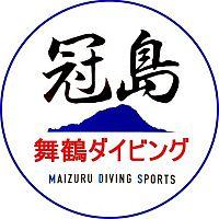舞鶴ダイビング