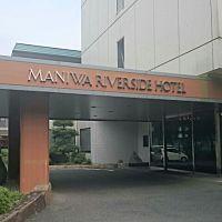 真庭リバーサイドホテル