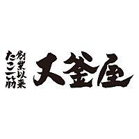 大釜屋 小野店