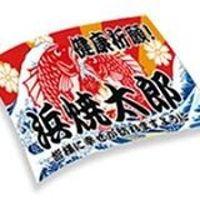 浜焼太郎寝屋川店