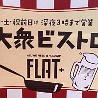 FLAT+