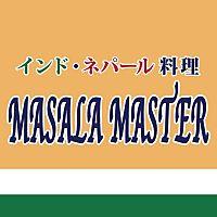 インドネパール料理マサラマスター福田町店