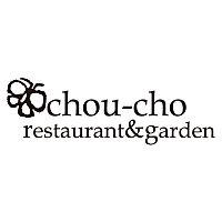 レストラン & ガーデン 蝶々