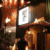 琉球ダイニング 風と島人