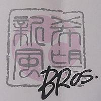 希望新風Bros.