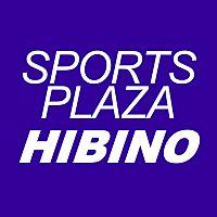 スポーツプラザヒビノ