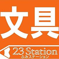 23Station