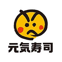 元気寿司 郡山大槻店