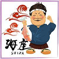 海座 SHIZA