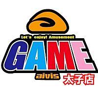 ゲームアイビス 太子店