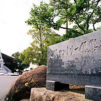 久井カントリークラブ