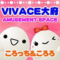 VIVACE大府店