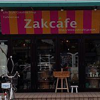 Zakcafe