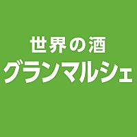 SAKE市場グランマルシェ小野原店