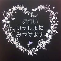 cosme salon 新場+ミニヨン