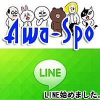 Awa-spo