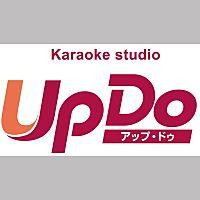 UP-DOカラオケスタジオ津店