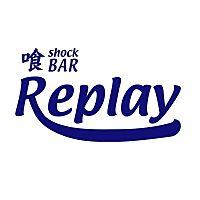 喰BAR Replay