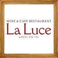 La Luce - ラ・ルーチェ