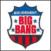 BIG BANG 室蘭店