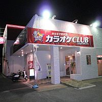 カラオケ CLUB DAM 豊明店