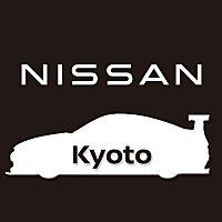 日産京都自動車大学校