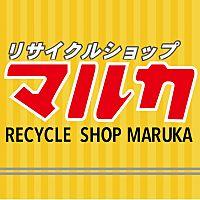 リサイクルショップマルカ 山形北店