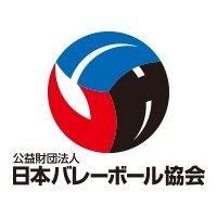 日本バレーボール協会(JVA)