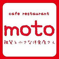 cafe restaurant moto