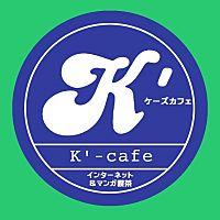 ケーズカフェ敦賀店