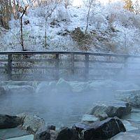 袋田温泉関所の湯