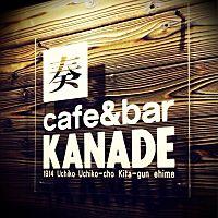 cafe&bar Kanade 奏
