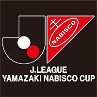 ヤマザキナビスコ杯