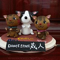 DANCE SPACE蔵人