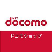 ドコモショップゆめタウン徳島店