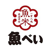 魚べい 旭川東光店