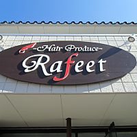 Hair Produce Rafeet
