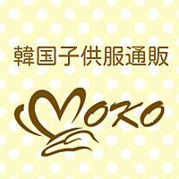 韓国子供服と雑貨のお店 MOKO