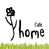ガーデンカフェ Cafe home