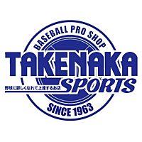 竹中スポーツ