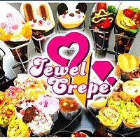 Jewel Crepe
