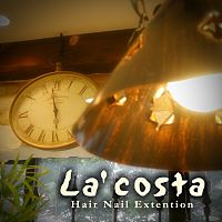 美容室La'costa