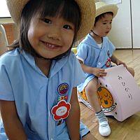 みひかり幼稚園
