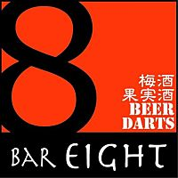 bareight