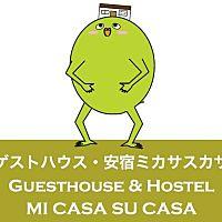 ゲストハウス・安宿ミカサスカサ