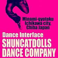 SCD dance company